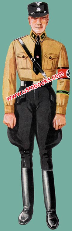 Nazi ss uniform